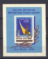 Russie  -  Blocs  :  Yv 29  **