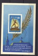 Russie  -  Blocs  :  Yv 30  (o)