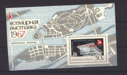 Russie  -  Blocs  :  Yv 44  **