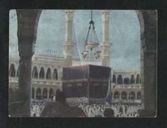 Saudi Arabia Shining Picture Postcard Holy Mosque Ka´aba Macca  Islamic View Card  AS PER SCAN - Saudi Arabia