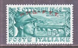 ITALY  AMG  FTT   33    ** - 7. Trieste