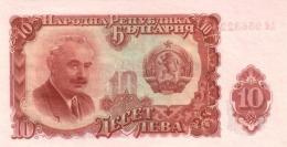 BULGARIA 10 ЛЕВА (LEVA) 1951 P-83a UNC [BG083a] - Bulgaria
