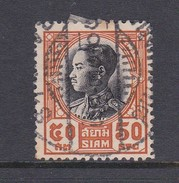 Thailand SG 258 1928 King Prajadhipok  50 Satangs Orange And Black Used - Tailandia