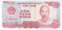 VIETNAM 500 ĐỒNG 1988 (1989) P-101a UNC SMALL S/N [VN329a] - Vietnam