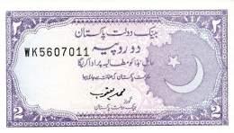 PAKISTAN 2 RUPEES ND (1993) P-37 UNC SIGN. MUHAMMAD YAQUB [ PK222e ] - Pakistan