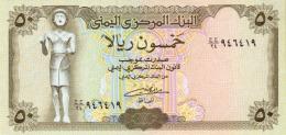 YEMEN 50 RIALS ND (1994) P-27A UNC SIGN. AL SALAMI [YE119b] - Yemen
