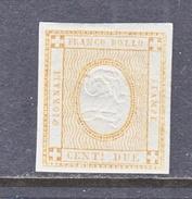 ITALY  NEWSPAPER  P 1   * - 1861-78 Vittorio Emanuele II