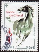 Oblitération Cachet à Date Sur Timbre De France N° 4835 ** Nouvel An Chinois - Le Cheval, Mammifère. - France