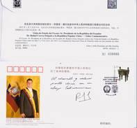 CHINA 2015 WJ2015-1  Visit Of President Relation Ecuador  Comemorative Cover