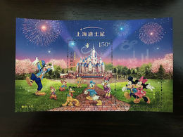 China 2016-14M Shanghai Disney S/S (????????), MNH - China