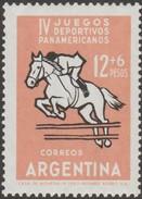 Argentine 1963  Y&T 672. Curiosité, Sans La Couleur Rouge. Casaque Blanche. Jeux Sportifs Panaméricains. Hippisme, Saut