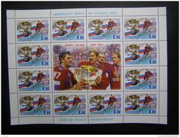 RUSSIA 2008 MNH (**)YVERT 7080 La Russie, Le Champion Du Monde De Hockey Sur Glace