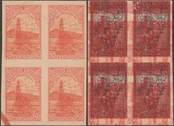 Argentine 1935  Y&T 379. Essai Sur Papier Pour Spécimens. Forage Pétrolier En Mer, Raisins