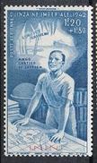ININI AERIEN N°3 N** - Inini (1932-1947)