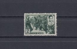 RUSSIA 1942 MiNr. 835 MNH (**)