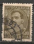 Timbres - Yougoslavie - 1931 - 10 D - N° 218 B - - 1931-1941 Royaume De Yougoslavie