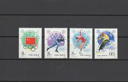 China PR 1980 Olympic Games Lake Placid Set Of 4 MNH