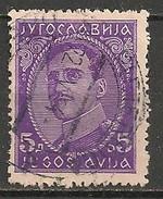 Timbres - Yougoslavie - 1932 - 5 D - N° 217 A - - 1931-1941 Royaume De Yougoslavie