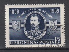 ROEMENIË - Michel - 1959 - Nr 1763 - Gest/Obl/Us