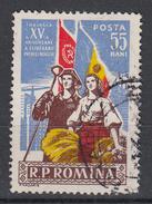 ROEMENIË - Michel - 1959 - Nr 1792 - Gest/Obl/Us