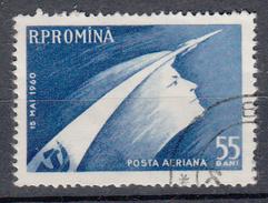 ROEMENIË - Michel - 1960 - Nr 1899 - Gest/Obl/Us