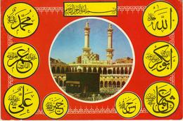 Islam.Mosque.Turkey - Islam
