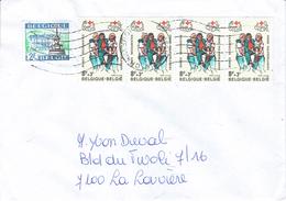 Bande De 4 Timbres COB N°1921 (Croix Rouge Jeunes Secouristes) Sur Lettre De Charleroi à La Louvière - Cartas