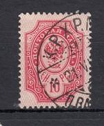 """Finnland 10 P Russisches Wappen 1901 - """"K.P.X.P."""" 2 Kreis Gestempelt - Gebruikt"""