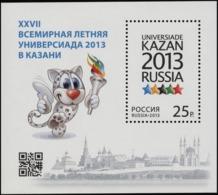 Russia, 2013, Universiade In Kazan, MNH