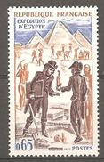 France - YT 1731 - Histoire De France - Expédition D'Egypte (1972)