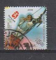India 2008 Used, Olympiad, Olympics, Sports, Archery