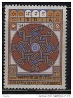 India MNH 1973, 20p Independence., As Scan
