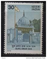 India MNH 1979, Guru Amar Das