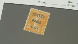 LOT 354483 TIMBRE DE FRANCE OBLITERE N°30 VALEUR 20 EUROS