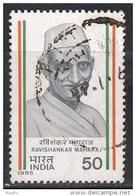 India Used 1985, Ravishankar Maharaj,   (sample Image) - Oblitérés