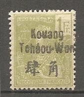 KOUANG-TCHEOU - Yv N° 14  *  1f   Cote  40 Euro  BE R 2 Scans