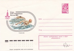 Soviet 1980 Moscau Olympic Games Postal Stationary - Mint   (T17-13)