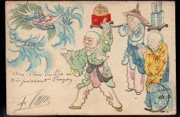 ASIE - CHINE - Aquarelle - Peint à La Main - Hand Painted Postcard - Chinese Imperial Post - Entier Postal - Chim Chim