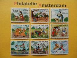 Romania 1986, DISNEY: Mi 4243-51, ** - Disney