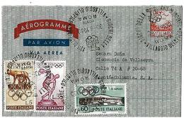 ITALIA 1960 AEROGRAMA AÉREO DESDE LA VILLA OLIMPICA POR LA EMBAJADA DEPORTIVA DE COLOMBIA DESDE ROMA A BOGOTA - 6. 1946-.. República