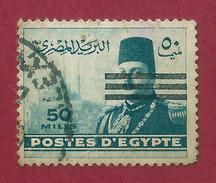 Egipto - 50 M - 1947 - Usados