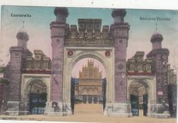 UKRAINE. CHERNIVTSI. PALACE. GATE  +++ - Ukraine