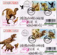 (17/3) China Dinosaur , Frist Day Mailed, FDC , 3 Covers