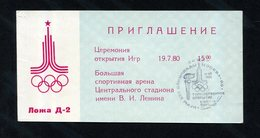 1980 MOSCOW OLYMPIC GAMES / OFFICIAL INVITATION TO THE OPENING CEREMONY VIP - Kleding, Souvenirs & Andere