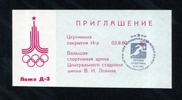 1980 RUSSIA MOSCOW SUMMER OLYMPIC GAMES THE OFFICIAL INVITATION TO THE CLOSING CEREMONY - Kleding, Souvenirs & Andere