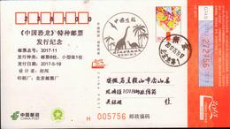 (17/3) China Dinosaur , Frist Day Mailed,  PMK