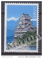 Japan - Japon 1993 Yvert 2051a, Matsumoto Castle, Nagano - Perforated 2 Or 3 Sides - MNH - Nuevos