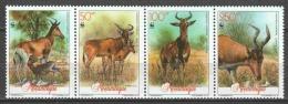 Mocambique 1991 Mi 1231-1234 MNH WWF ANTELOPES - W.W.F.