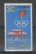 TIMBRE NEUF DE RYUKYU - JEUX OLYMPIQUES DE TOKYO N° Y&T 117