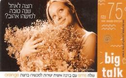 *ISRAELE* - Ricarica Usata - Israele